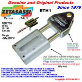 AUTOMATIC SPRING TENSIONER ETH1 with fork Newton40:85-95:190-130:250