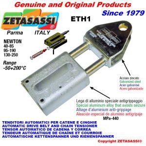 TENDEUR AUTOMATIQUE LINÉAIRE ETH1 avec fourche Newton130:250-95:190-40:85