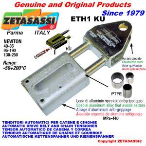 TENDEUR AUTOMATIQUE LINÉAIRE ETH1 KU avec fourche (bagues PTFE) Newton130:250-95:190-40:85