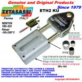 AUTOMATISCHE LINEAR SPANNER ETH2 KU mit Gabel (PTFE Buchsen) Newton180:420