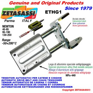 AUTOMATIC SPRING TENSIONER ETHG1 with fork Newton40:85-95:190-130:250