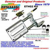 TENSOR AUTOMATICO LINEAL ETHG2 KU con horquilla (casquillos PTFE) Newton180:420