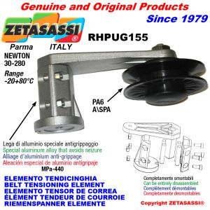 BELT TENSIONING ELEMENT RHPUG155 with rim pulley Newton30:280