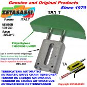 AUTOMATIC LINEAR DRIVE CHAIN TENSIONER TA1 round arch head Newton130:250