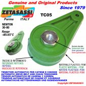 BRAS TENDEUR TC05 avec trou ou filetée Newton30:80