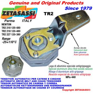 BRAS TENDEUR AUTOMATIQUE TR2 Newton120:480-120:380